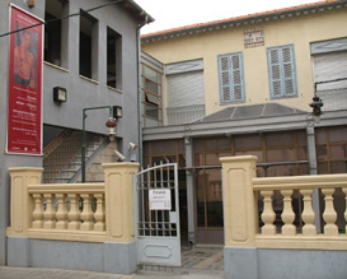 מוזיאון נחום גוטמן בנווה צדק